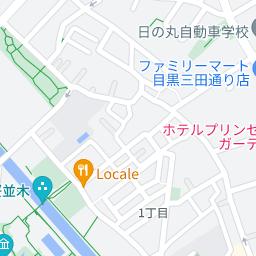 35 139 Google マップ